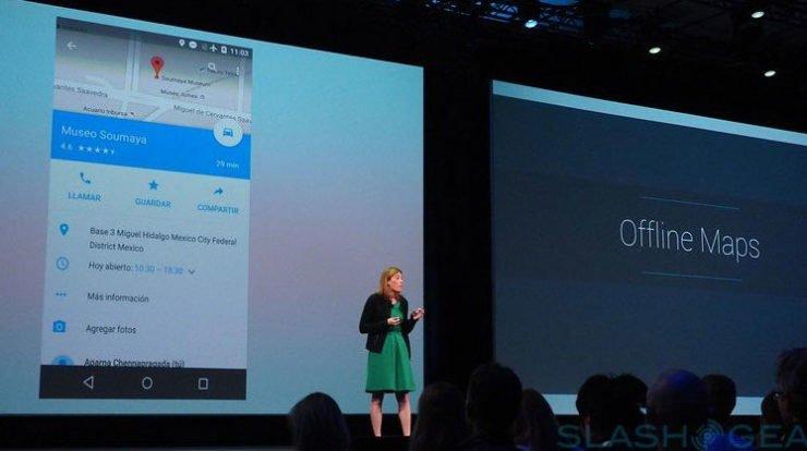 Google Maps Offline Feature