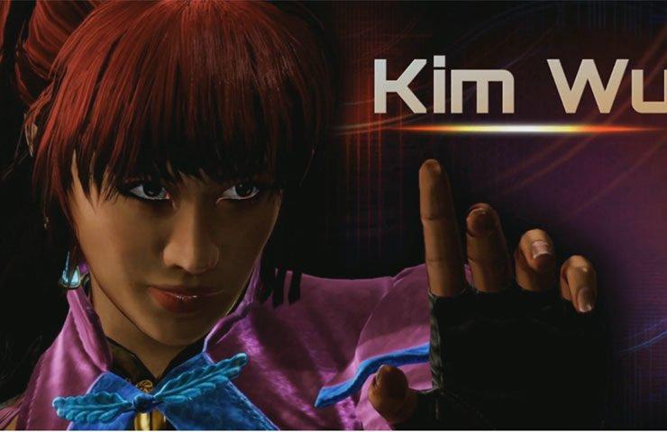 First Look At Kim Wu