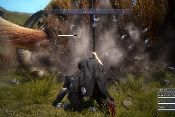 Final Fantasy XV Guide: Cactuar Needle Location