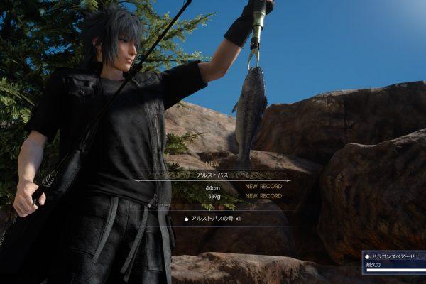 Final Fantasy XV Guide: Fishing Spots Locations